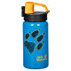 Jack Wolfskin Kids Sport Bottle 500ml brilliant blue
